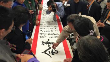 2016 Calligraphy Show by Beilanting
