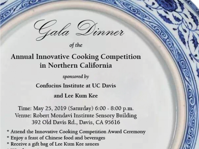 Gala Dinner of the Innovative Cooking Competition