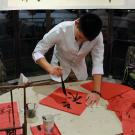 Chinese Calligraphy Demonstration
